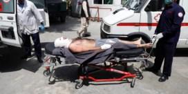 Honderdtal gewonden na aanslag op politiegebouw in Kaboel