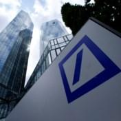 Zijn mijn beleggingen bij Deutsche Bank gewaarborgd door de overheid?