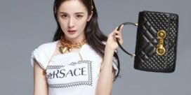 T-shirt breekt Versace zuur op