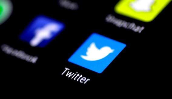 Tiener gebruikt Twitter via slimme koelkast