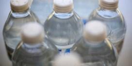 Luchthaven San Francisco bant plastic waterflesjes