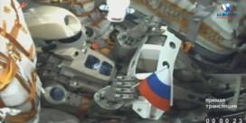 Humanoide robot raakt niet aan boord van ISS