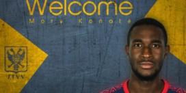 STVV haalt 25-jarige Guineeër uit B-kern van Borussia Dortmund