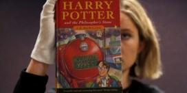 Harry Potter-boeken geweerd uit Amerikaanse school