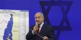 VN waarschuwen Israël dat annexatie Westelijke Jordaanoever 'elke kans op vrede zal verwoesten'