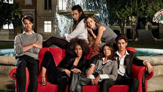 25 jaar na eerste Friends: de Rachel Green-kledinglijn