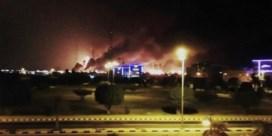 Frankrijk, Duitsland en Groot-Brittannië zien Iran verantwoordelijk voor droneaanval