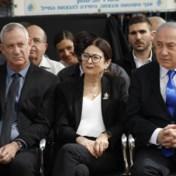 Netanyahu en Gantz aan tafel over eenheidsregering