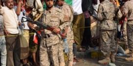 'Opnieuw bewijs dat VS wapens leveren aan Saudisch-Emiratische coalitie in Jemen'