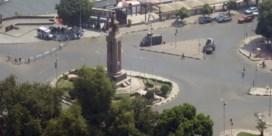 De Egyptische revolutie is nog niet voorbij