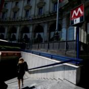 In Rome heb je geen geld meer nodig om de metro te nemen
