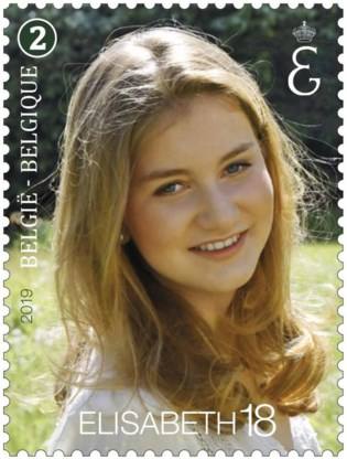 Prinses Elisabeth krijgt postzegel cadeau