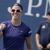 Kirsten Flipkens stoot door naar tweede ronde in Moskou