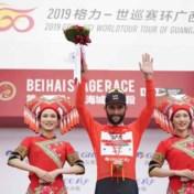 Fernando Gaviria mag eindelijk nog eens juichen in China ondanks late uitval van Victor Campenaerts