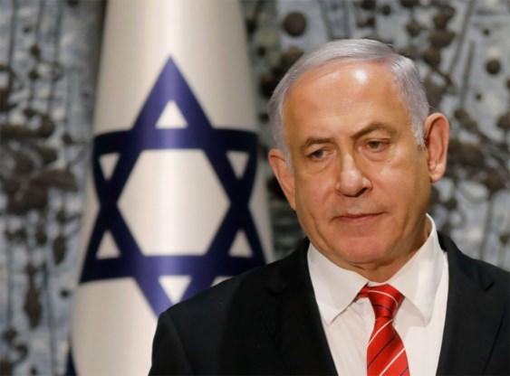 Netanyahu slaagt er opnieuw niet in om regering te vormen