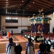 Nieuwe Japanse keizer ingehuldigd met eeuwenoude ceremonie