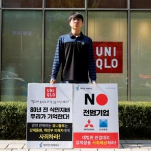 Uniqlo heeft het helemaal verkorven in Zuid-Korea