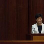 China wil af van Carrie Lam