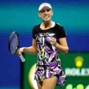 Elise Mertens pakt uit met enkele knappe punten en wint haar eerste groepsmatch van de WTA Elite Trophy