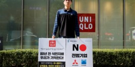 UPDATE 2-Uniqlo ad sparks protest, parody as S.Korea-Japan dispute flares