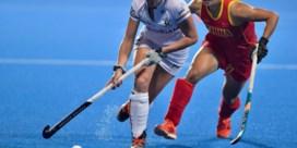 Drama voor Red Panthers: in laatste vijf minuten tegen China geven ze olympisch ticket nog uit handen