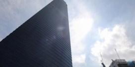 Hoogste toren van Zuidoost-Azië opent de deuren