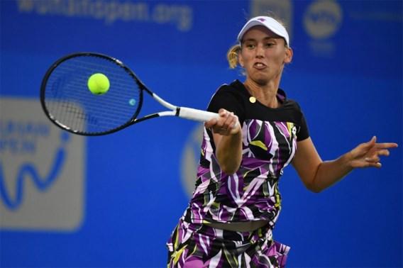 Elise Mertens en Aryna Sabalenka verliezen laatste groepsmatch op WTA Finals, maar kunnen nog doorstoten