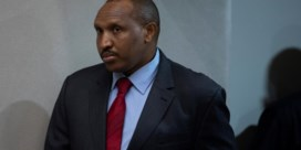 Dertig jaar cel voor Congolese rebellenleider Ntaganda