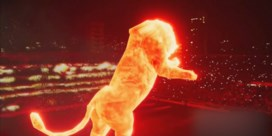 Voetbalstadion ingewijd met indrukwekkende hologram van leeuw