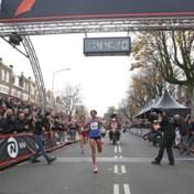 Ethiopische atlete Gidey verpulvert wereldrecord op 15 km