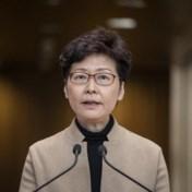 Carie Lam roept Hongkongse studenten op zich over te geven