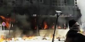 Amnesty: meer dan 106 doden bij protesten in Iran