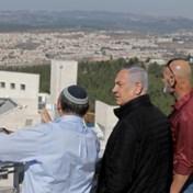 Trumps ommekeer is een geschenk voor Netanyahu