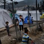 Athene schakelt over op gesloten asielcentra