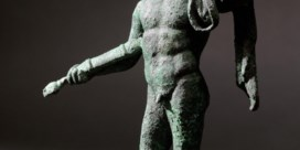 Archeologie is meer dan standbeelden en gebouwen
