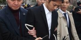 Twee K-popsterren veroordeeld voor groepsverkrachting