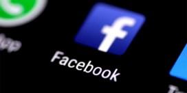 Vrouw moet schadevergoeding betalen voor belastende Facebookpost