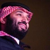 Saudische mannen en vrouwen kunnen voortaan door dezelfde deur restaurant binnenkomen