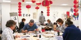 VUB zet samenwerking met omstreden Chinese instelling stop