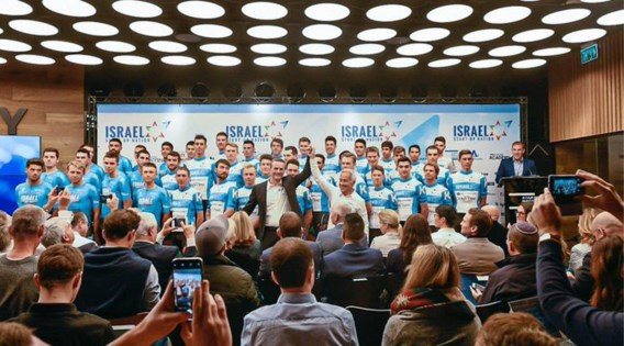 Wielerploeg Israel Cycling Academy verandert naam in Israel Start-Up Nation