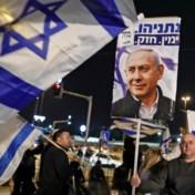 Israël houdt derde verkiezingen in één jaar tijd