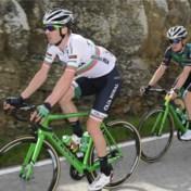 UCI schorst wielerploeg Caja Rural - Seguros RGA na nieuw positief dopinggeval