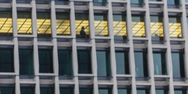 Voorzitter (m/v) gezocht voor matig rendabele staatsbank