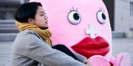 'Little miss Period' leert Japanners bij over menstruatie