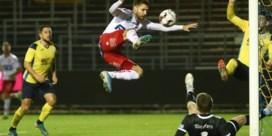 KV Kortrijk plaatst zich voor halve finale Croky Cup dankzij doelpunt in slotminuten tegen Union
