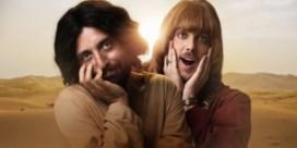 Netflix haalt slag thuis: homoseksuele Jezus is geen godslastering