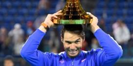 Rafael Nadal schrijft tennisgeschiedenis met eerste plaats op wereldranglijst in drie (!) decennia