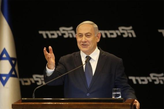 Netanyahu vraagt onschendbaarheid aan parlement