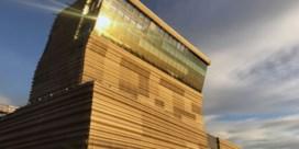 Vijf musea die dit jaar de deuren openen