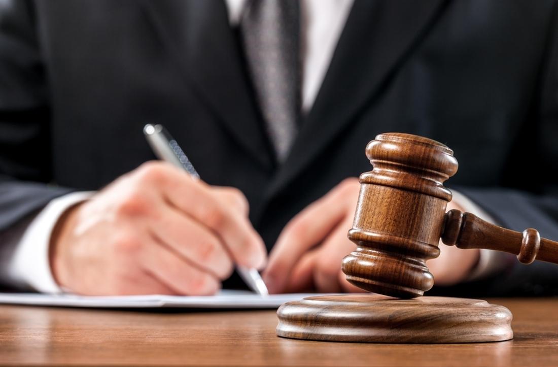 Nomina amministratore giudiziario